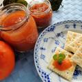 完熟甘柿を使って、柿のジャムに挑戦! スカイツリーのレストラン☆