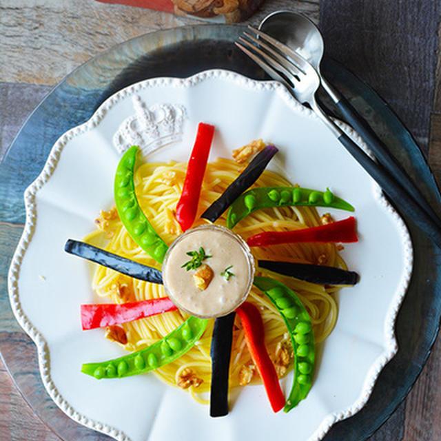 くるみムースで食べる夏野菜冷製パスタ