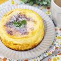 グルテンフリーな(*´艸`*)レモン香るチーズケーキ♡