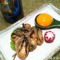 プレミアムモルツ香るエールと牡蠣の味噌漬け