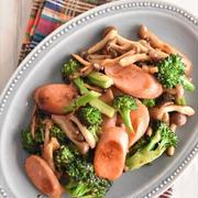 低コストで美味しい♪魚肉ソーセージを使った簡単レシピ5選