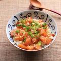 簡単3分♪サーモンのポキ丼【#あらびきガーリック #ハワイ料理】