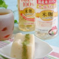 日本酒香る♪チーズようかん