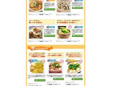 >日本缶詰協会さん、ありがとう! by TATSさん