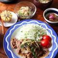 野菜たっぷり!豚肉の生姜焼き。