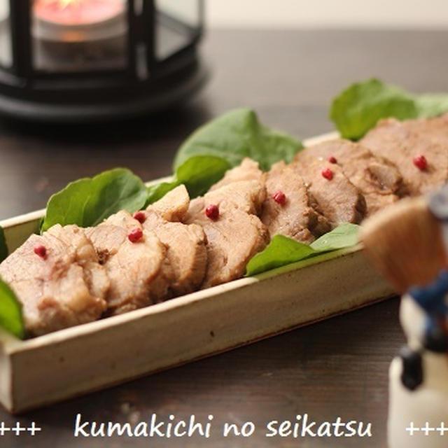 ■塩豚のバルサミコハニーマリネ*ピンクペパー添え♪