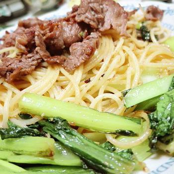 小松菜と牛肉のパスタ