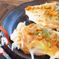 美味さ小躍り!超柔美味なカリカリ鶏皮お好みチキンピザ(糖質7.0g)