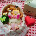 バレンタイン♡うさちゃんから愛をこめて by とまとママさん
