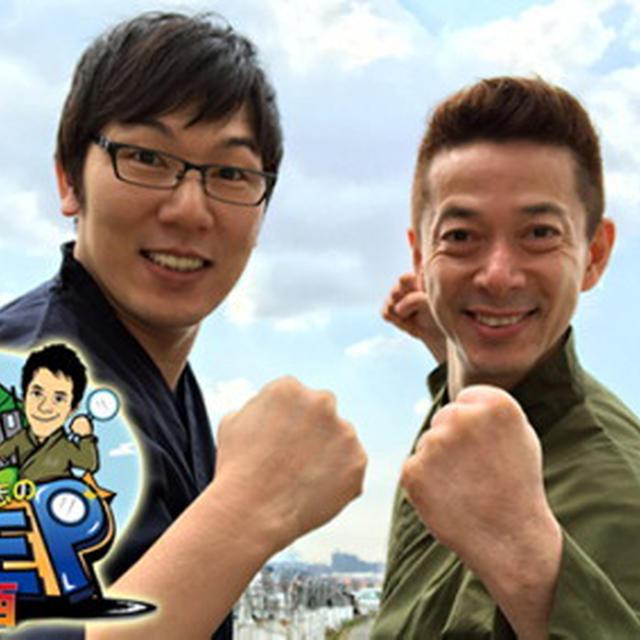 【お知らせ】浅越ゴエさんと西川忠志さんのあの番組にまた呼んでいただきました。