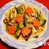 棒湯葉と干し椎茸のだしあんかけ♪ Yuba & Shiitake Dish