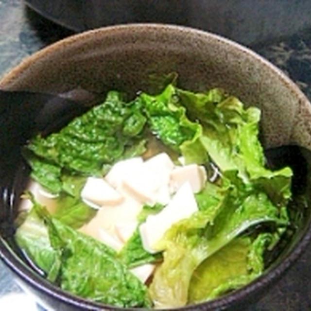 豆腐とサラダナの中華スープ