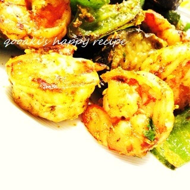 ■海老と茄子のカレー炒め