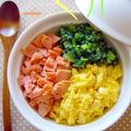 簡単かわいい♪カラフル三色丼レシピ5選 by みぃさん