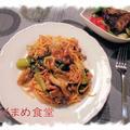 【牡蠣のトマトソースパスタ】&【ブリのソテー バルサミコ酢風味】