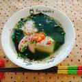 わかめスープで簡単雑煮