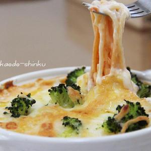 ちょっとの工夫で簡単&時短に♪冬こそ食べたいアツアツ「スパゲティグラタン」!