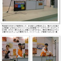レシピブログさんにホビークッキングフェア2013へ無料ご招待をいただき、勇気凛りんさんと、かな姐さんの実演調理を観覧してきました~☆ -4-
