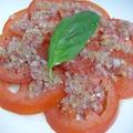 ラッキョウ・トマトサラダ