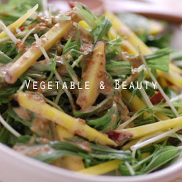 さつまいもと水菜のサラダ