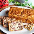 【レシピ・お菓子】べジ和スイーツ♡焼肉のたれを使ったべジパウンドケーキ!?