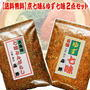 辛さ風味が選べる七味唐辛子1000円ポッキリ(京都森勝:七味唐辛子激辛ハバネロ)