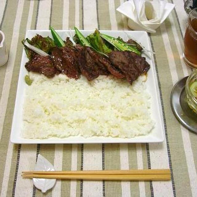 ピリ辛サラダ(レシピ付)