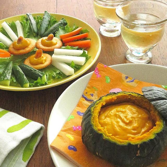 【#ハロウィン #坊っちゃんかぼちゃ】坊っちゃんかぼちゃのクリームチーズディップ