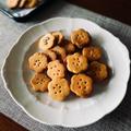 おからとココアのクッキー・豆腐ティラミス