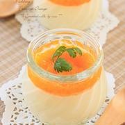 15分で出来る 簡単オレンジ・チーズプリン(冷たいお菓子)