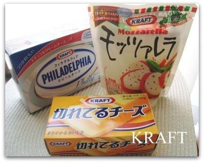 イタリアン海鮮丼☆森永乳業「クラフトチーズ レシピ」
