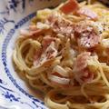 <カルボナーラスパゲッティーが好き> by はーい♪にゃん太のママさん
