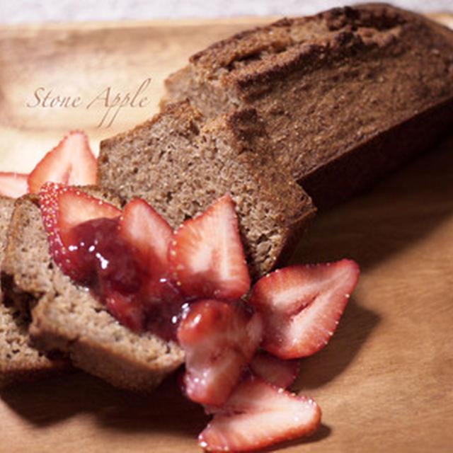 簡単で低糖♪Wストロベリーパウンドケーキ