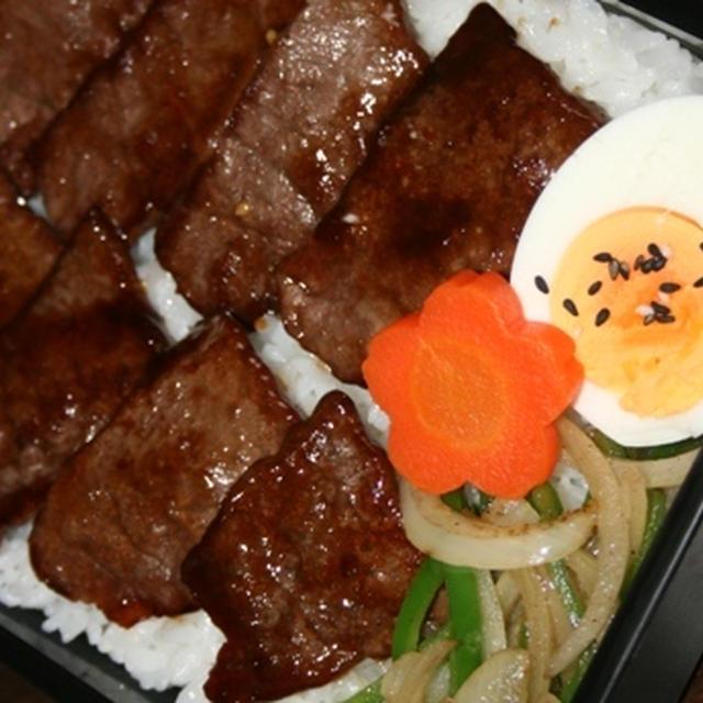 2月14日  焼き肉弁当