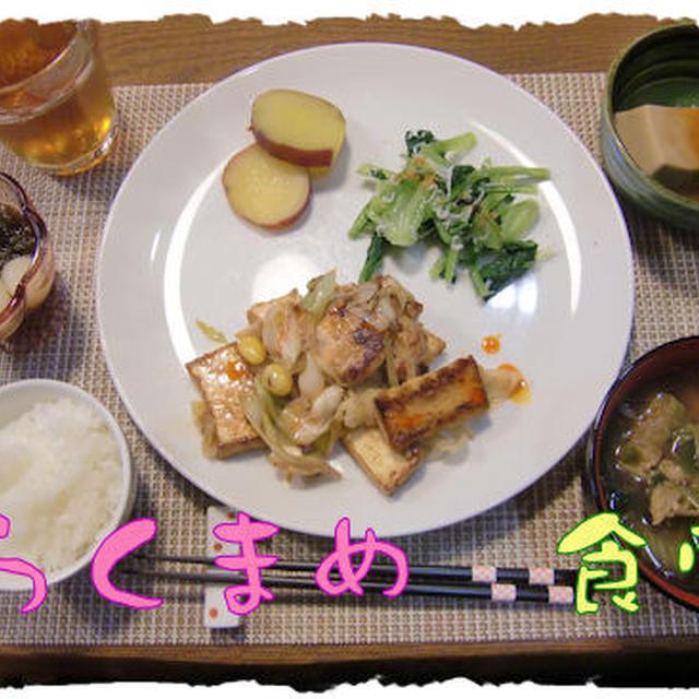 【鶏肉の味噌漬け焼き】定食&お昼のメニューも♪