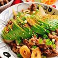 【低糖質牛丼】アボカドガーリック牛皿(動画レシピ)/Avocado garlic beef bowl.