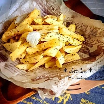 10つのフライドポテトの作り方まとめ♪マンネリ塩味からの脱却!