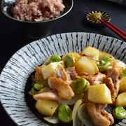 鶏むね肉が劇的にとぅる~んマジック。春野菜とチキンの和風レモン炒め