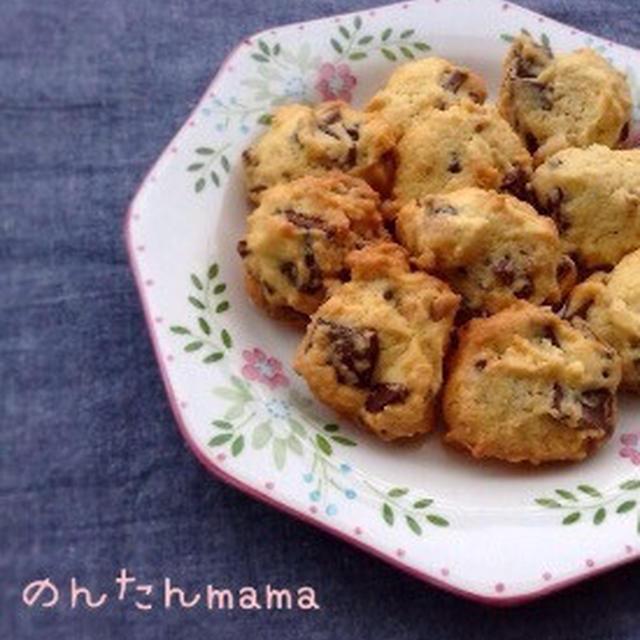【工程写真あり】チョコとクルミのクッキー & 挨拶出来た♪ & イオンモールデビュー