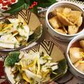 ■季節の副菜2品レシピ【シンプルに八頭の煮付け/カンタン酢で大根の甘酢漬け】