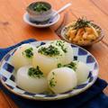 ニラ塩ダレの中華風ふろふき大根 (レシピ)