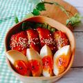 照り焼きチキン&味玉のっけ弁当〖普通弁当〗 by とまとママさん