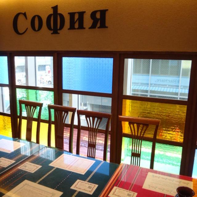 【Event】本格ブルガリア料理を楽しむヨーグルトサロン♪ at ブルガリアンダイニング SOFIA(ソフィア)