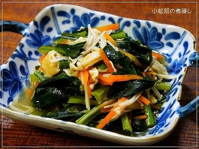 今週の常備菜 <小松菜の煮浸し>