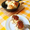 レシピブログ 「くらしのアンテナ」掲載♪ スキレットでチョコバナナちぎりパン♡ by aka.ruさん