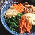 【リピ決定!】我が家のビビンバ風丼♡お弁当にも