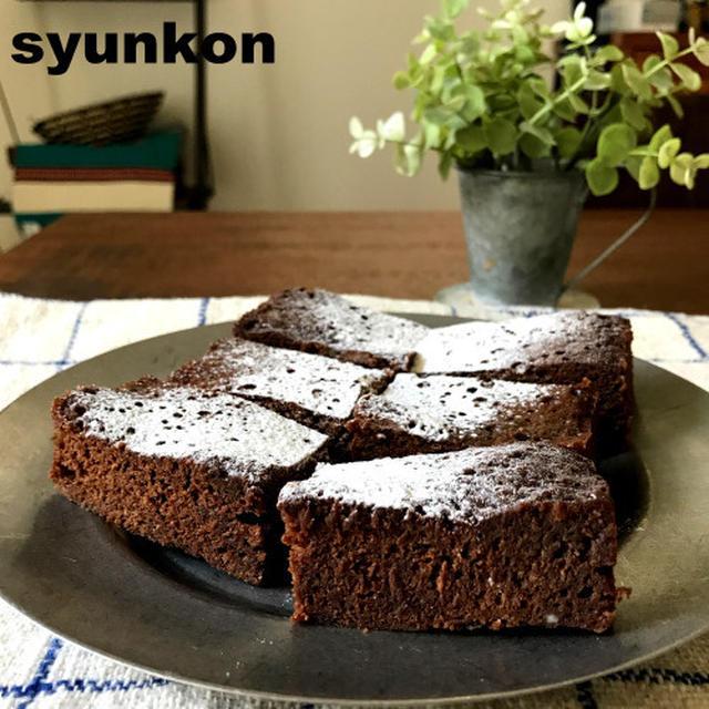 スクエア形ガトーショコラ風ケーキ