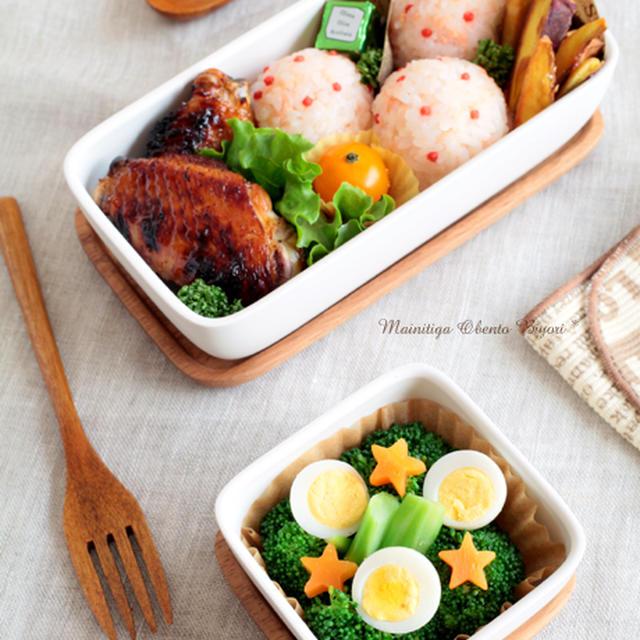 手羽先のローストチキン風クリスマス弁当~ママのお弁当~