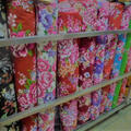 台湾花布 客家花布(はっかはなぬの)