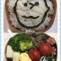 11/18(月)  牛肉と舞茸のすき煮  と チャー○ーブラウン。